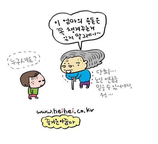 베이비트리생생육아다섯살의꿈10.jpg