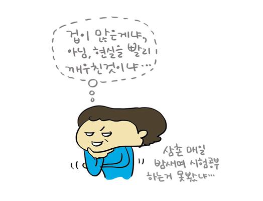 베이비트리생생육아다섯살의꿈5.jpg