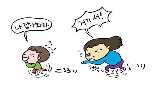 베이비트리생생육아다섯살의꿈7.jpg