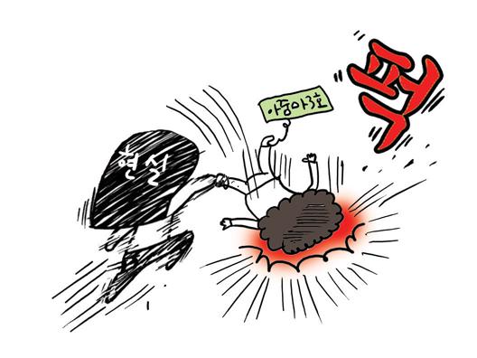 육아웹툰아줌마퇴사3.jpg