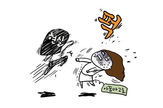 육아카툰아줌마퇴사2.jpg