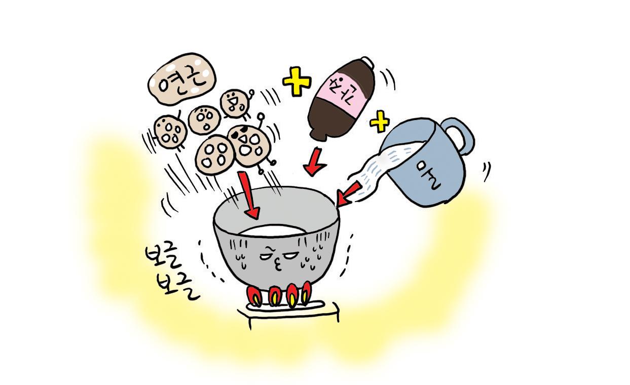 생생육아연근조림04.jpg