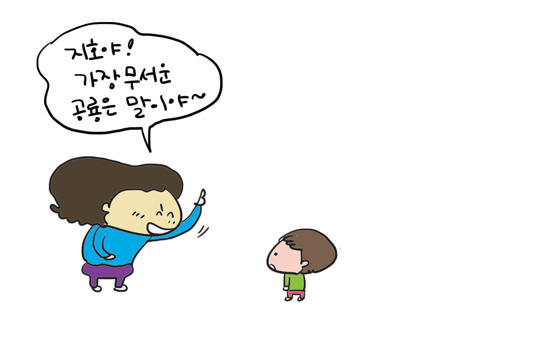 티라노사우르스다섯살아이질문07.jpg