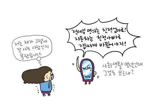 한겨레육아보육대선공약06.jpg