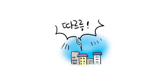 대보름달추석변신노예10.jpg