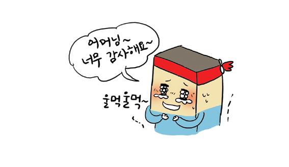 한겨레추석변신노예09.jpg