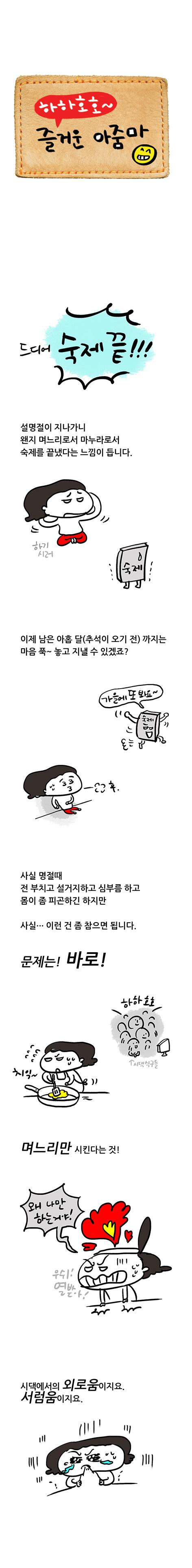 한겨레베이비트리비빔밥김밥1.jpg