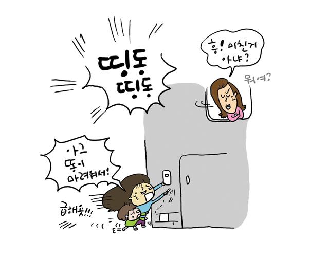 한겨레육아퇴근후응가07.jpg