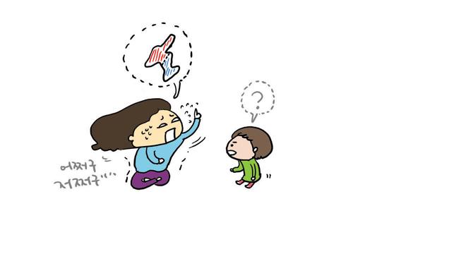 생생육아북한미사일_02.jpg