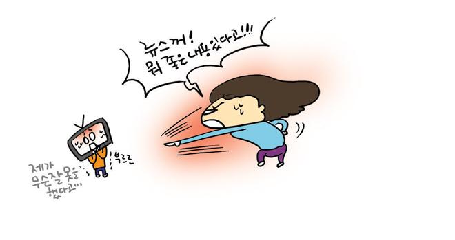 육아일기한겨레베이비트리_07.jpg