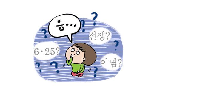 한겨레육아사이트북한개성공단_003.jpg