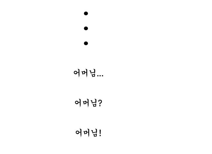 생생육아손주녀석아침밥08.jpg