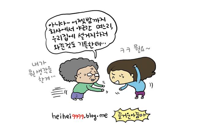 육아카툰지호아침식사11.jpg