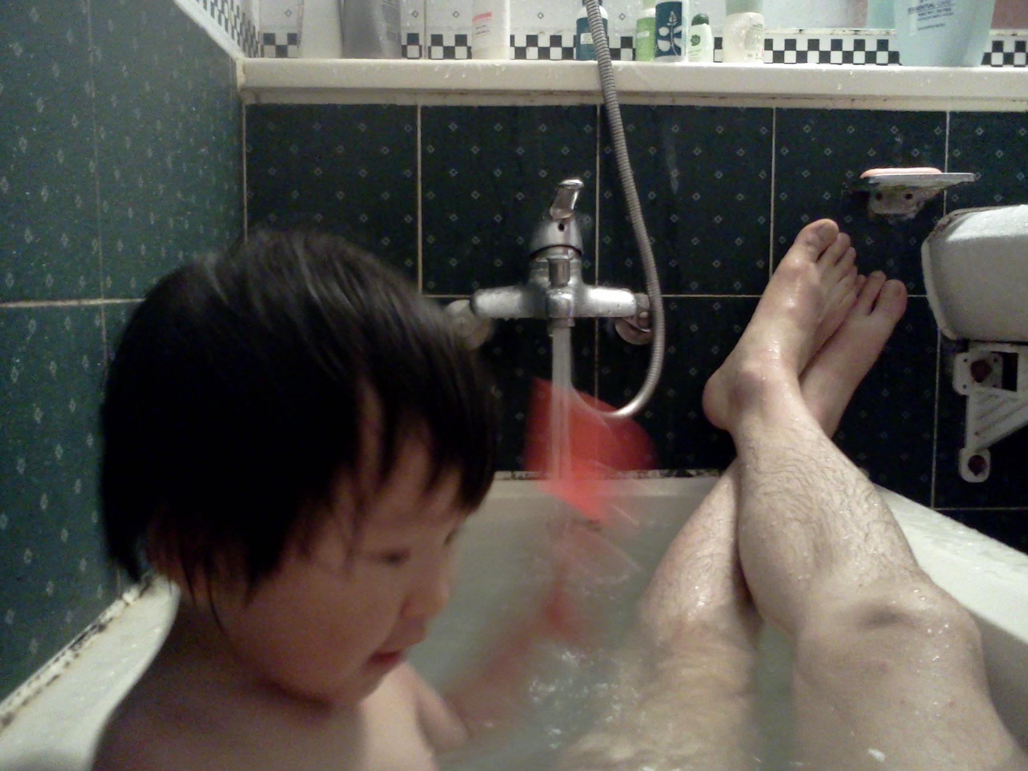목욕.png