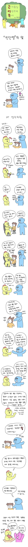 20181019_진단명_(1).jpg