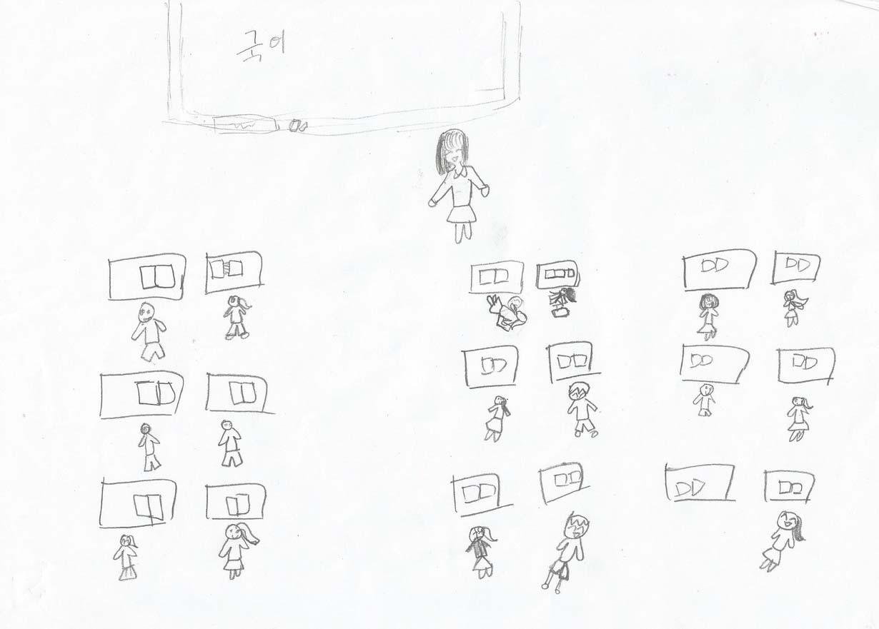 시흥초그림_전.jpg
