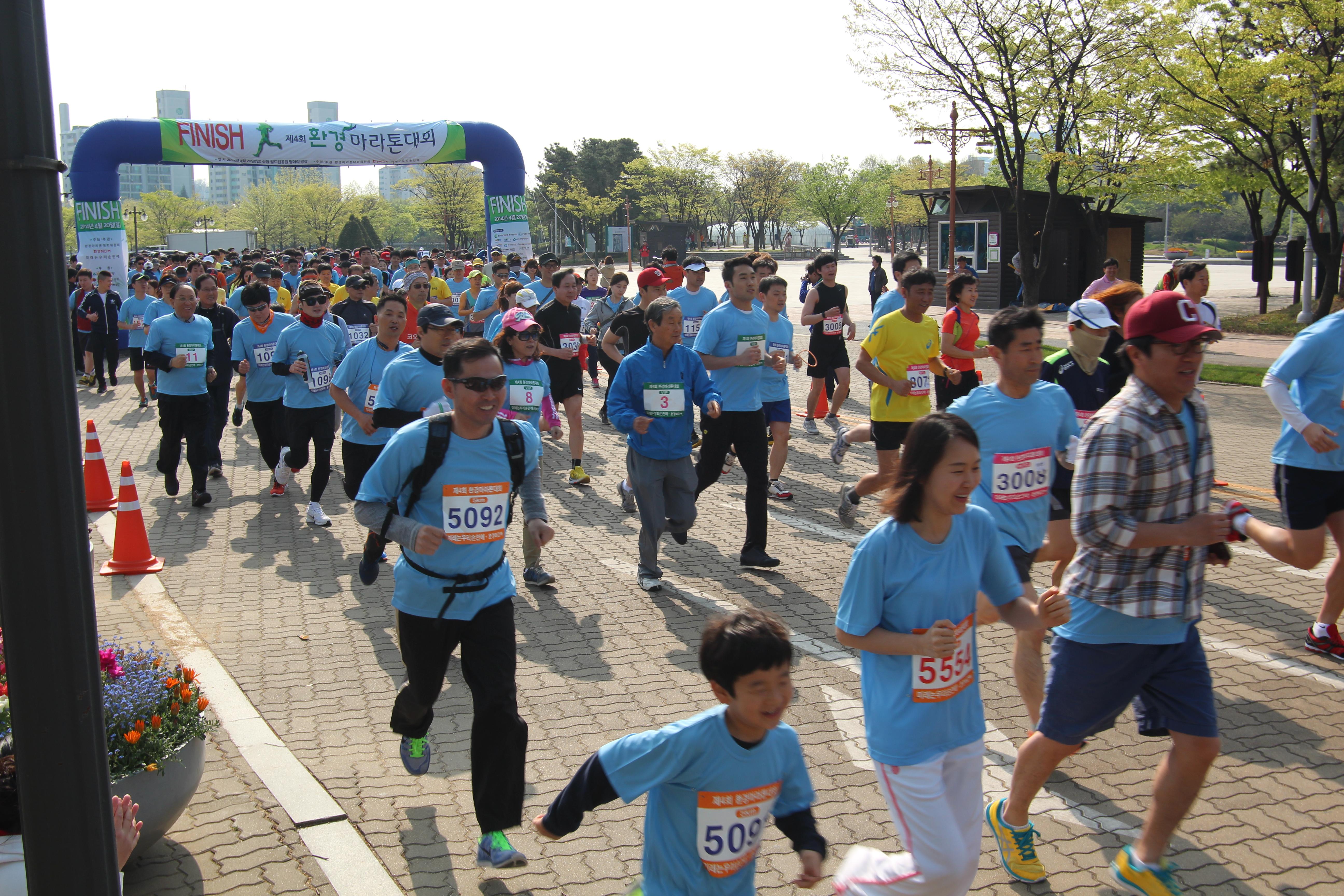 2. 환경마라톤대회.JPG
