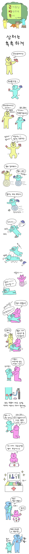 20180518_상처_(1).jpg