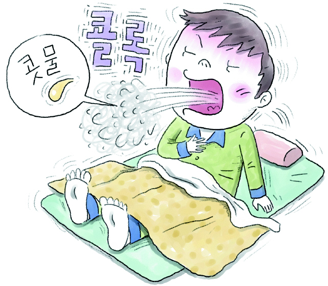 기침기침.jpg