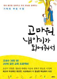 그림책020603.JPG
