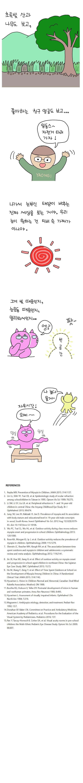 맑은눈_2_20170719.jpg