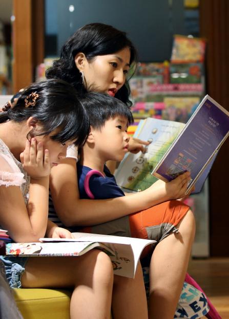 독서.jpg