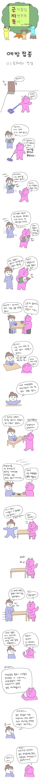 20180427_예방접종1-(1).jpg