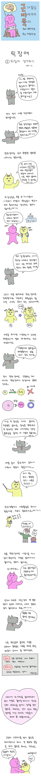 20181005_틱장애2_1.JPG