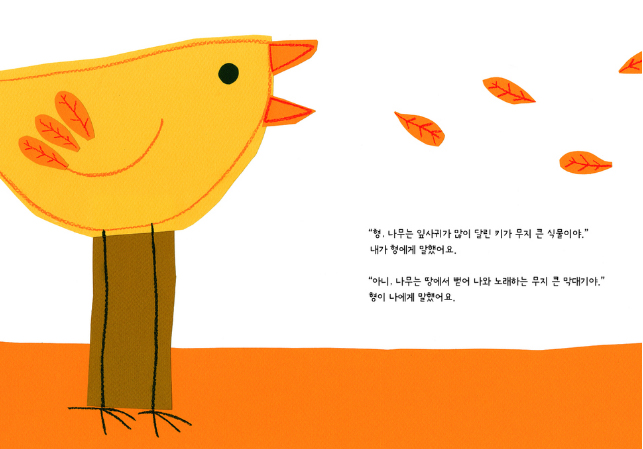 새그림책.jpg