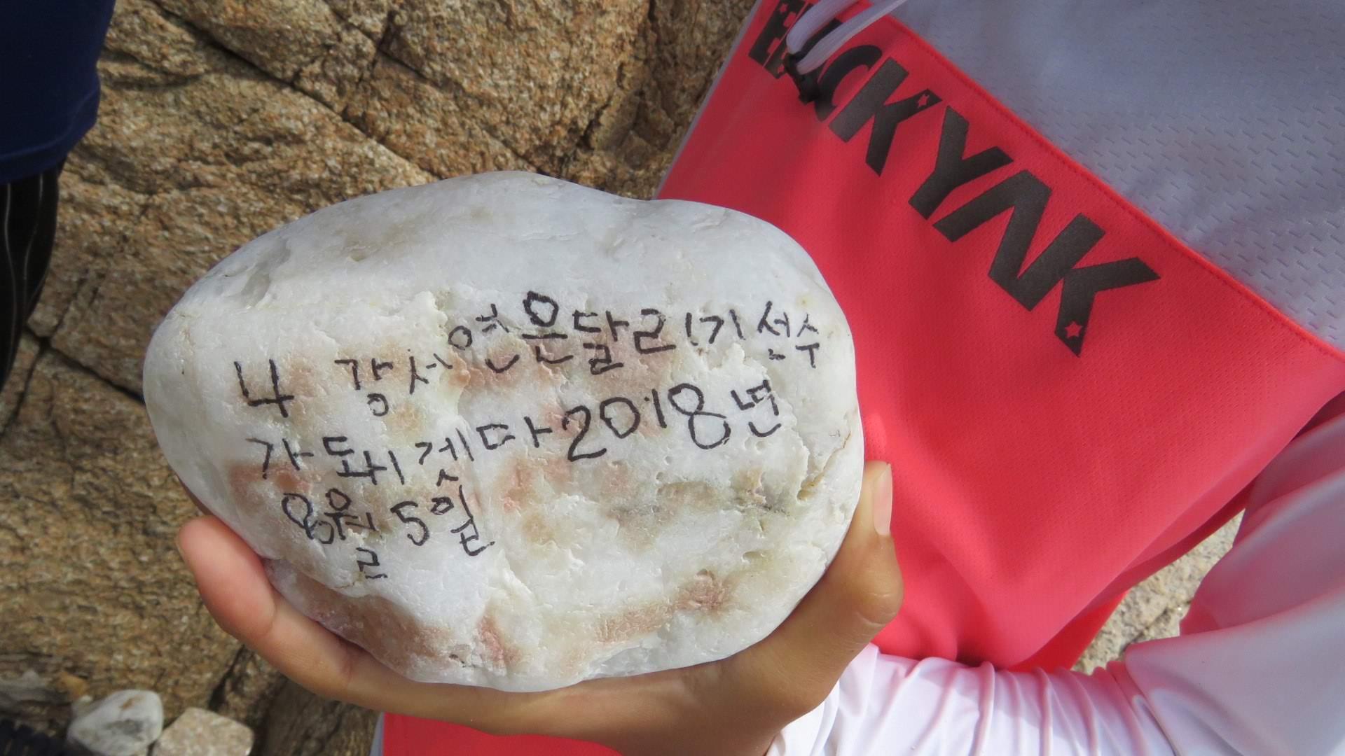 29달리기선수서연.jpg