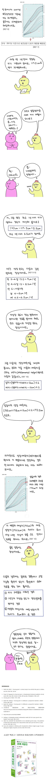 20180105_성장_수정(2).jpg