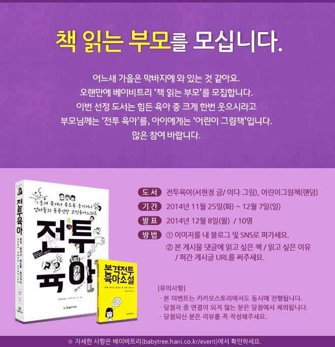 book_20141121.jpg