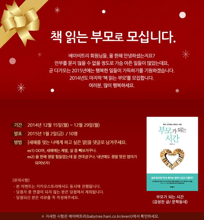 book_20141212 copy.jpg