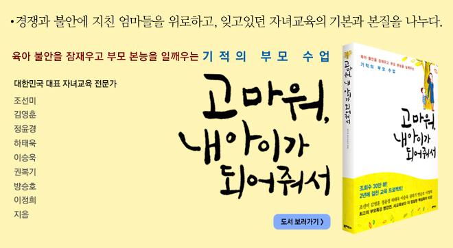 고마워소개_2.jpg