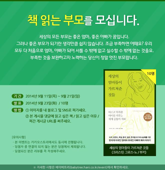 book_20140904.jpg