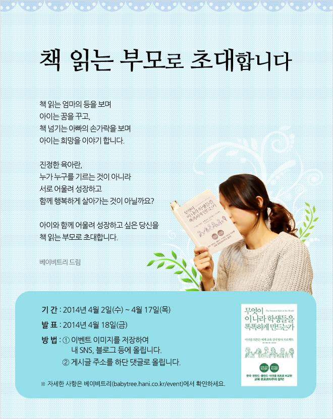 book_a3.jpg