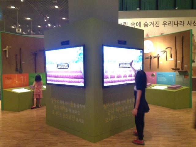 20150528_3_어린이박물관.JPG