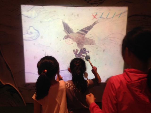 20150528_4_어린이박물관.JPG