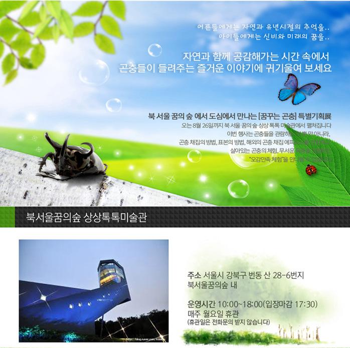 20120724_7.JPG