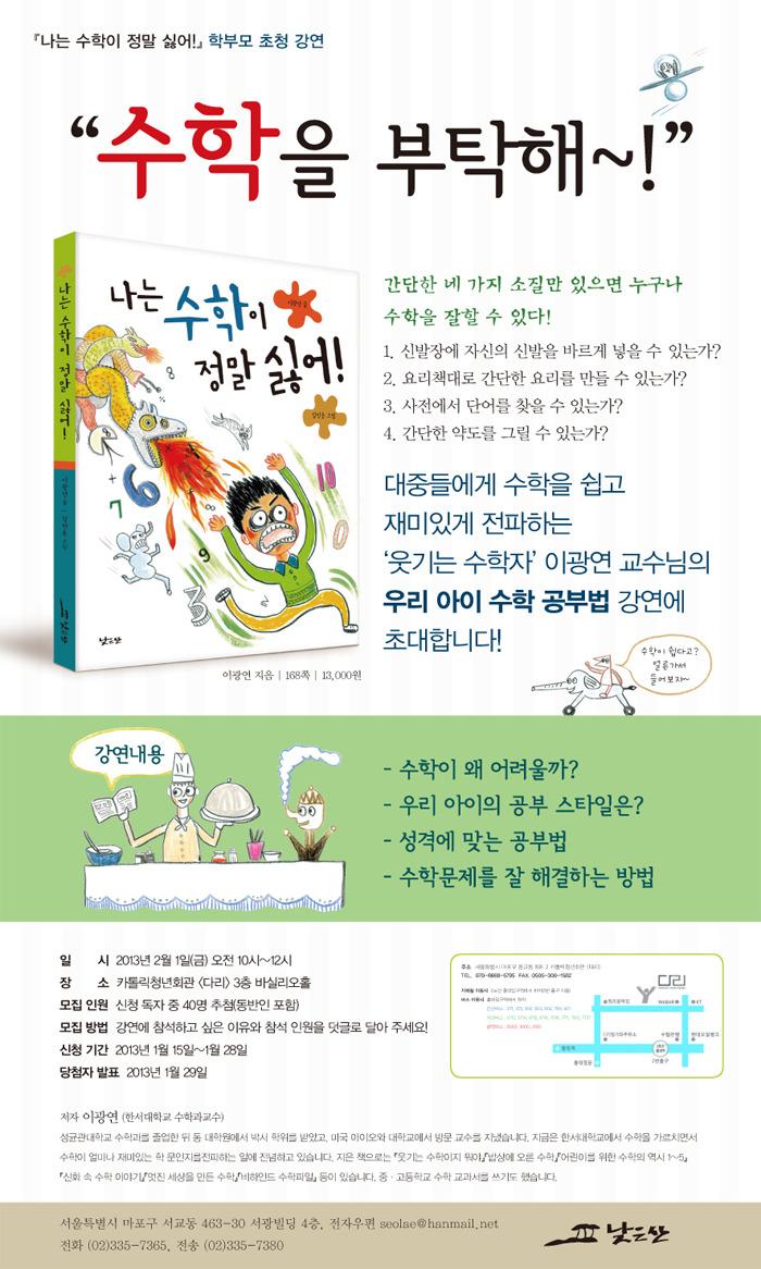 book_event02.jpg