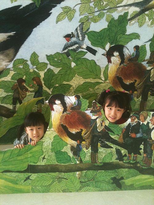 국립어린이청소년도서관2.JPG