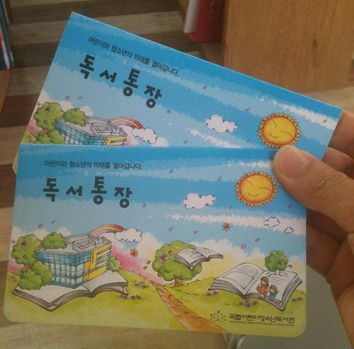 국립어린이청소년도서관4.JPG