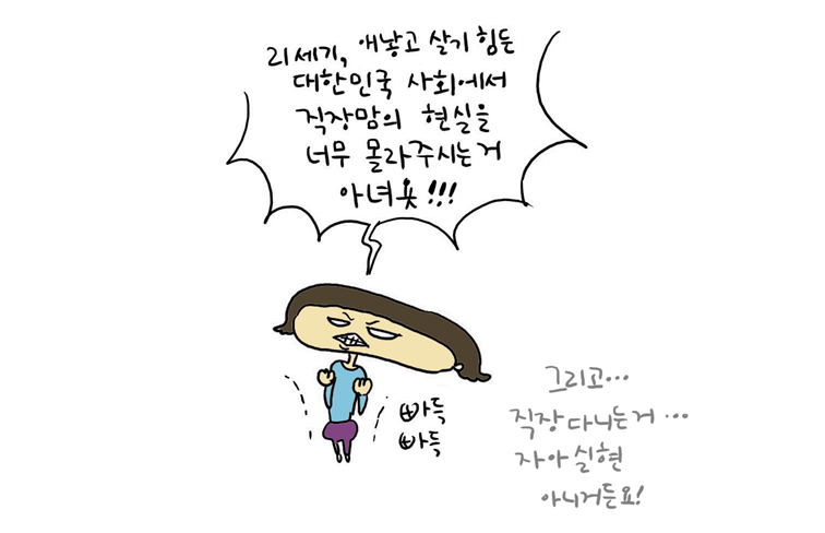 육아웹툰법률스님_10.jpg