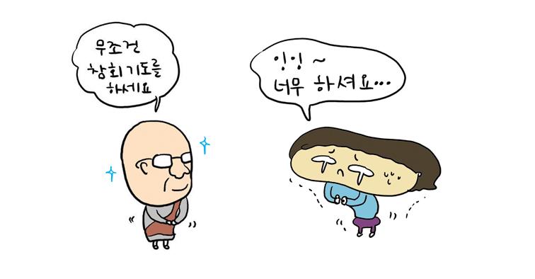 육아웹툰베이비트리법률스님_16.jpg