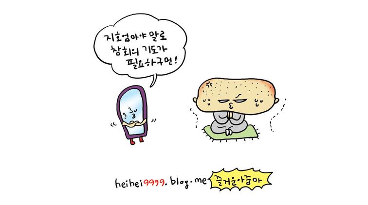 육아웹툰한겨레베이비_17.jpg