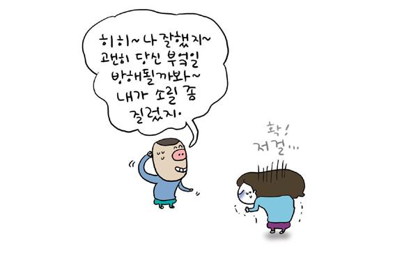 한겨레휴일아침17.jpg