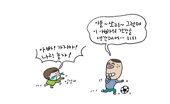 박종우화이팅축구미워4.jpg