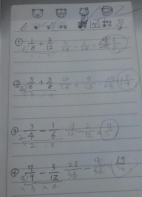 다엘수학1.jpg