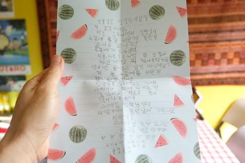 스승의 날 편지2.jpg