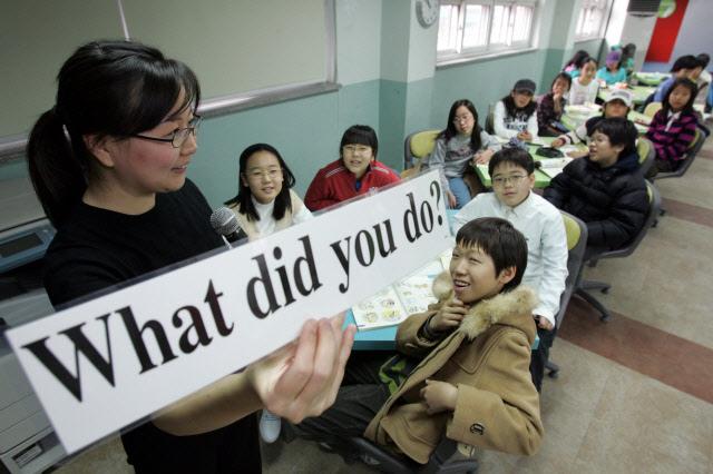영어수업.jpg